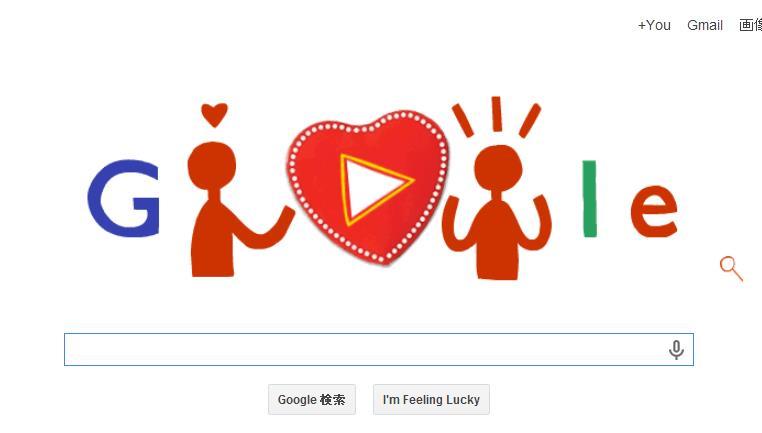 google-logo-2014