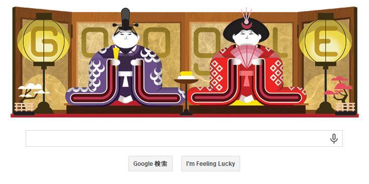 google-logo-3-3